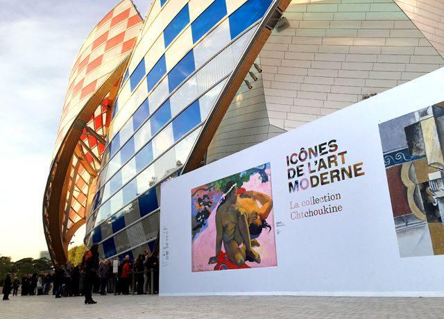 Icons of Modern Art Exhibit