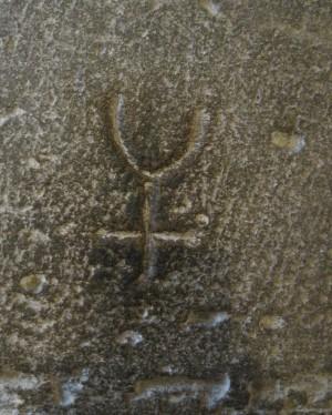 Symbol of a medieval stonemason