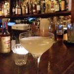 The Experimental Cocktail Club © Chloe Martin