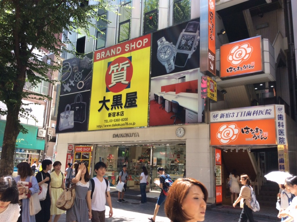 vintage shop in Tokyo, Japan