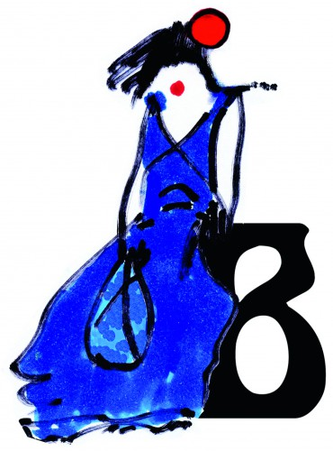 Sonia Rykiel drawing blue