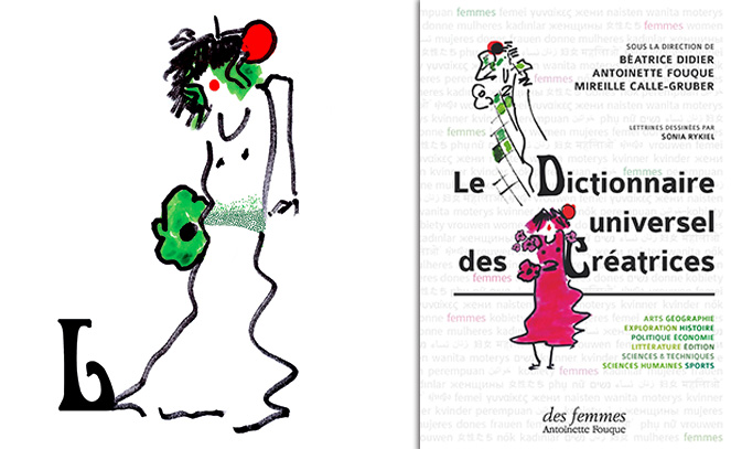 Sonia Rykiel illustrated the Universal Dictionary of Creators